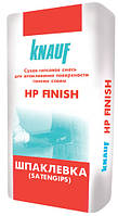 Универсальная смесь KNAUF НР Финиш (25 кг)