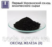 Оксид железа (II)
