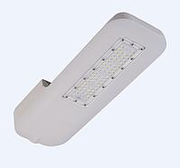 Уличный светодиодный промышленный светильник LED-IM -20 Вт, 2400 Лм
