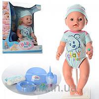 Детская интерактивная кукла Беби Бон мальчик в бодике (Baby Born BL 014 B)