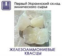 Железоаммониевые квасцы