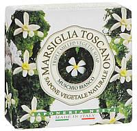 Натуральное Мыло Тосканский Марсель - Белый Мускус