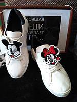 Женские белые кроссовки с Микки Маусами