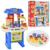 "Детская кухня ""My First Kitchen Set"", 16 предм., свет, звуки 08912"