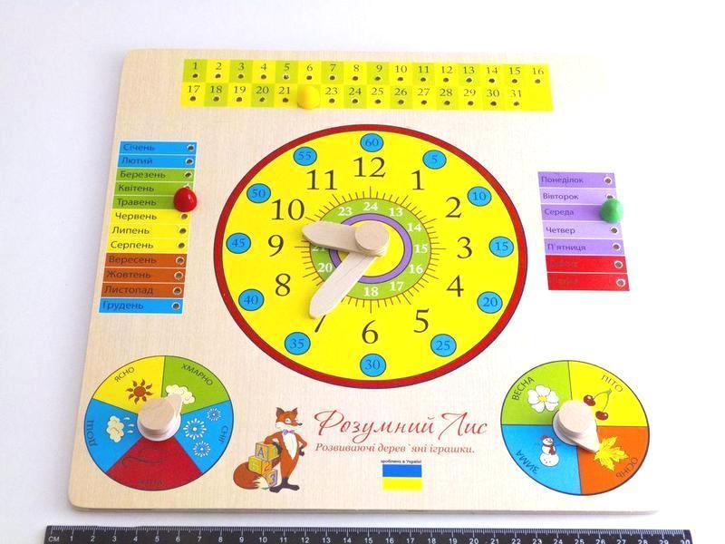 Деревянная игрушка досточка Часы и Календарь (укр) Розумний лис (90055)