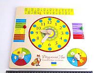 Деревянная игрушка досточка Часы и Календарь (укр) Розумний лис
