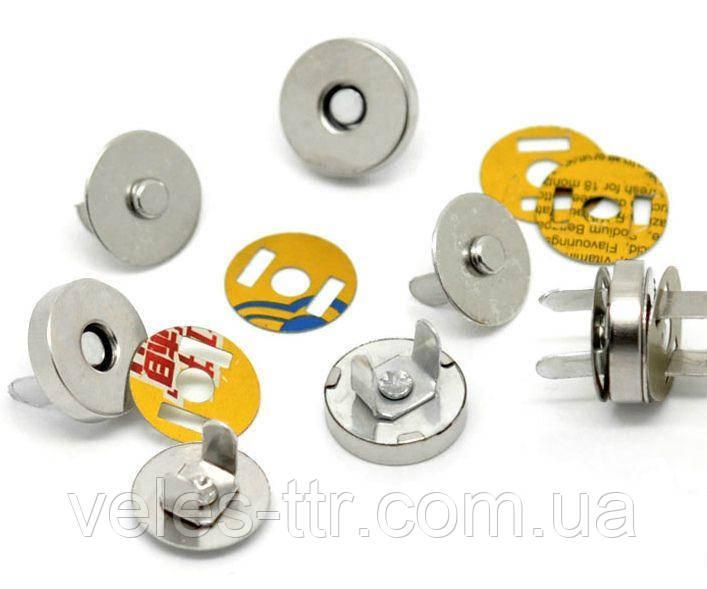 Магнит кнопка для сумки 14 мм сталь