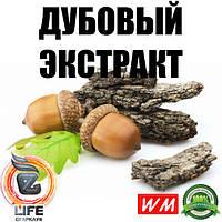 Ароматизатор World Market ДУБОВЫЙ ЭКСТРАКТ