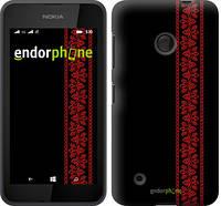 "Чехол на Nokia Lumia 530 Вышиванка 53 ""2041u-205"""