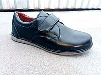 Туфли детские подростковые кожаные на липучке  32-39 р