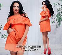 Оранжевое платье мини с карманами