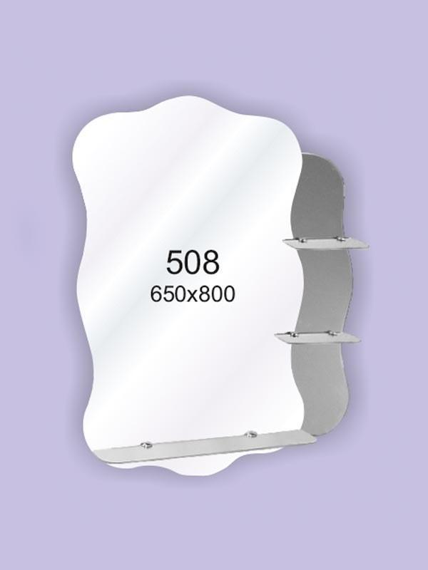Зеркало с полочками настенное 650х800мм Ф508