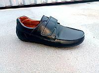 Туфли мокасины детские подростковые кожаные 30-37 р