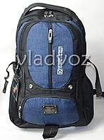 Школьный рюкзак для мальчиков DFW Extreme sports синий с черным