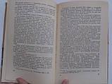 """Мильштейн М. """"Заговор против Гитлера. (20 июля 1944г.)"""", фото 7"""