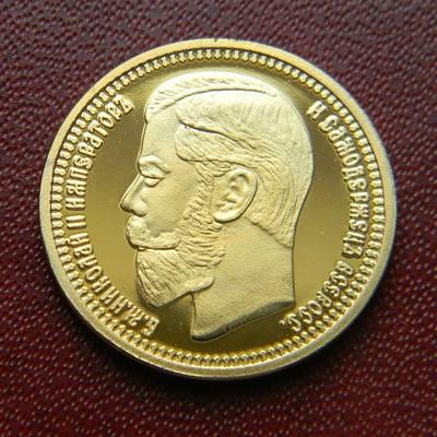 Копії рідкісних і пробних монет