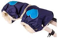 Рукавицы Qvatro С Аппликацией т.синие (голубое сердце)
