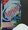 Безопасный бесфосфатный стиральный порошок для  стирки всех видов тканей, 450 гр.