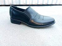 Туфли детские подростковые классика кожаные 29-39 р