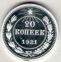 Копии редких и пробных монет СССР,РСФСР