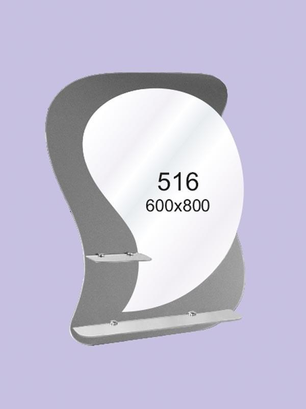 Настенное зеркало с полочками 600х800мм Ф516