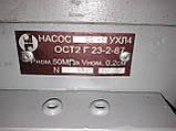 Насос многоотводный 21-8 тип НП-500 станция смазки, фото 5
