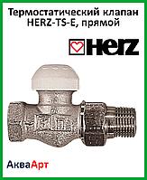 """HERZ термостатический клапан HERZ-TS-90 прямой 1/2"""""""