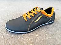 Подростковые кожаные кроссовки 34-39 р-р
