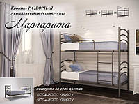 Кровать двухъярусная металлическая Маргарита 800х1900/2000, структура ( змеиная кожа)