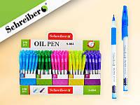 Ручка шариковая с чернилами на масляной основе, 0,7 mm, цвет чернил - СИНИЙ NEW -15