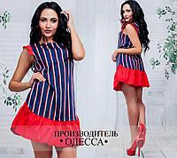Коттоновое платье с красной оборкой