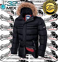 Зимние куртки с мехом Браггарт - 1702#1703 черный