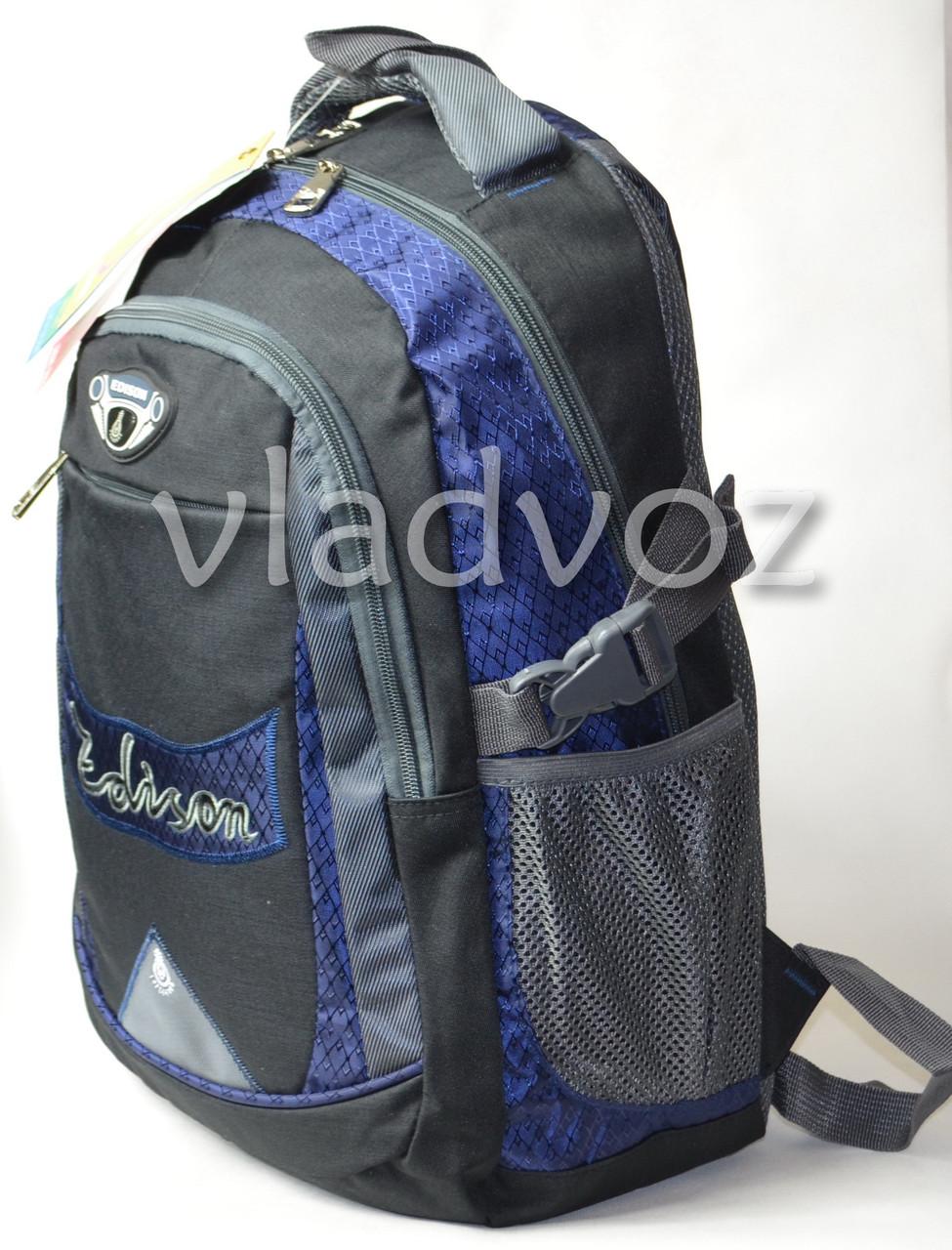 d7a84213d5a6 Школьный рюкзак для мальчиков с ортопедической спинкой Edison черный с  синим - ☎ VIBER 0977864700 интернет