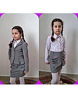 Пиджак серый для девочки