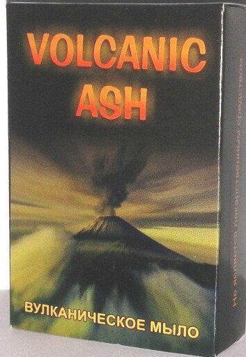 Volcanic Ash - мыло с вулканическим пеплом