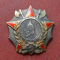 Копии орденов СССР, РСФСР