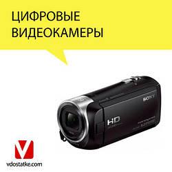 Цифровые видеокамеры