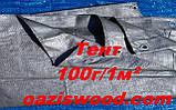 Тент 2х3м дешево 100г/1м² серый из тарпаулина с люверсами, усиленные, светотеплоотражающий, фото 9