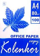 Бумага офисная А4 формата 100л