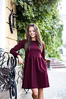 """Стильное женское платье с карманами """"Катрин"""""""