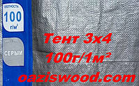 Тент 3х4м дешево 100г/1м² серый из тарпаулина с люверсами, усиленные, светотеплоотражающий, фото 1