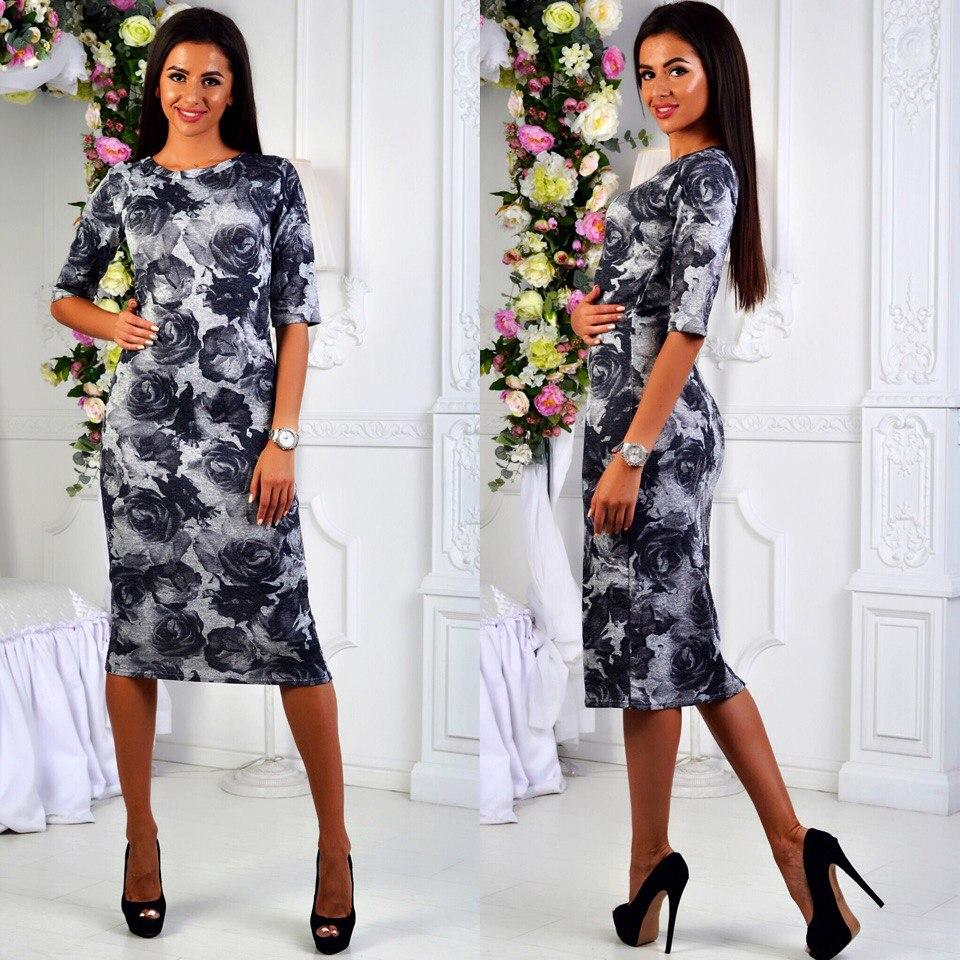 cfd70ed1f15 Платье   ангора софт   Украина  купить оптом и в розницу от ...