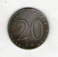Россия 20 копеек 1787 год Екатерина 2 Таврическая монета с20