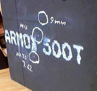Сталь Броня Армокс 500T 5,5мм