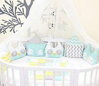 Комплект в круглую кроватку СОВУШКИ. одеяло,защита, постельное белье.