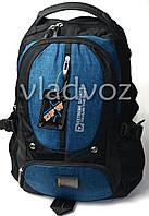 Школьный рюкзак для мальчиков DFW Extreme sports светло синий с черным