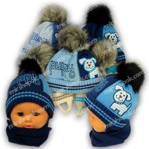 Комплект шапка и шарф для новорожденных, Grans (Польша), утеплитель Softi term, A814ST