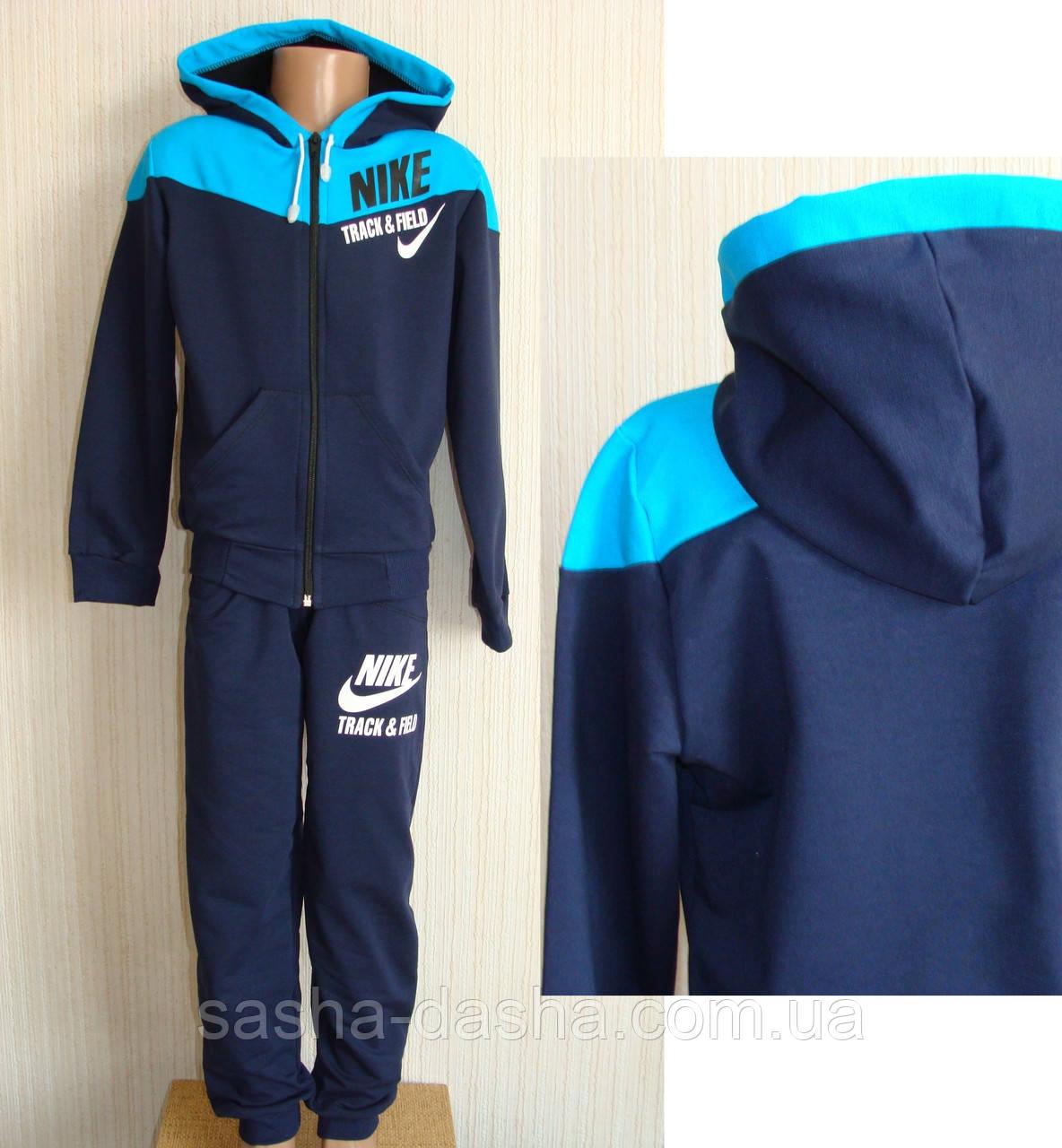 341de845 Спортивные костюмы для детей. В школу спортивный костюм.: продажа ...