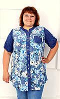 """Рубашка больших размеров """"Верона"""" синий"""