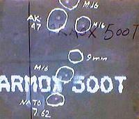 Сталь Броня Armox 500T 5,5мм